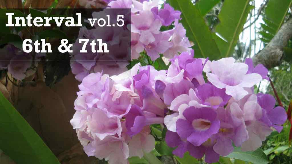 音程・インターバル vol.5【絶対わかる!6度と7度】