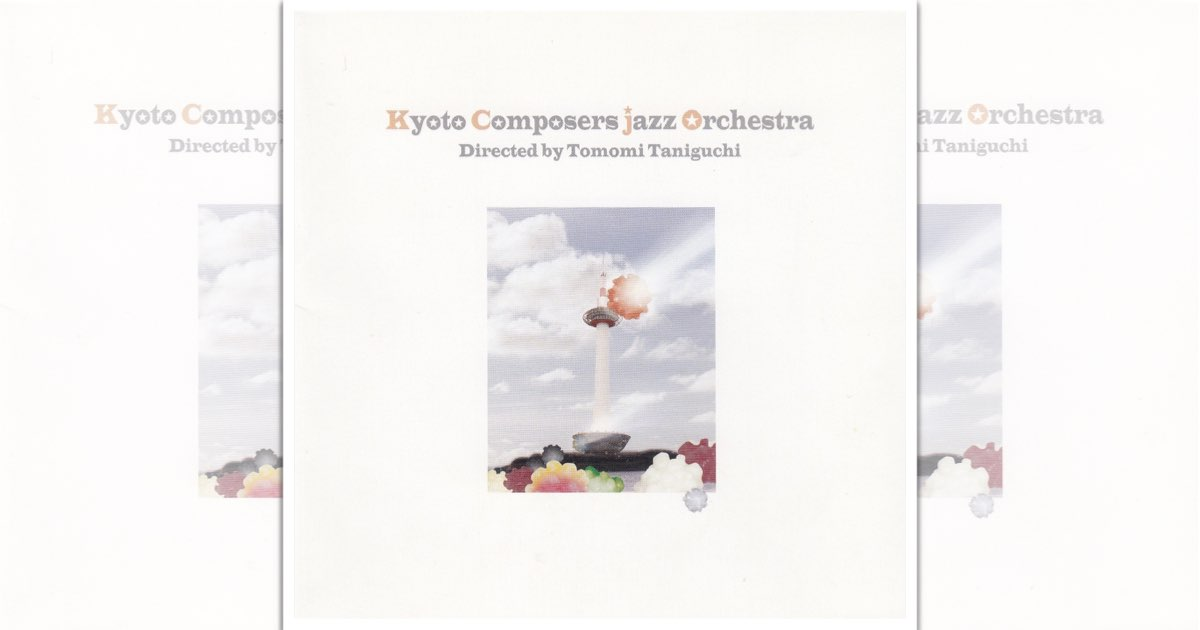 Kyoto Composers Jazz Orchestra