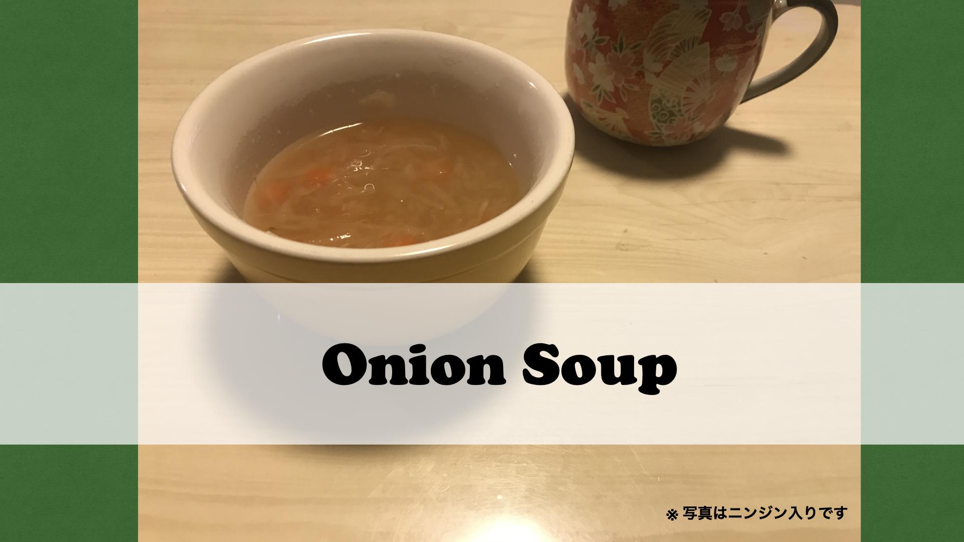 ONION SOUP.001