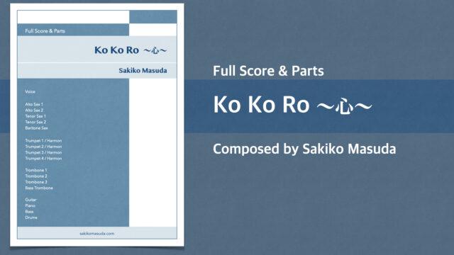 Ko Ko Ro ~心~【Big Band オリジナル楽譜】