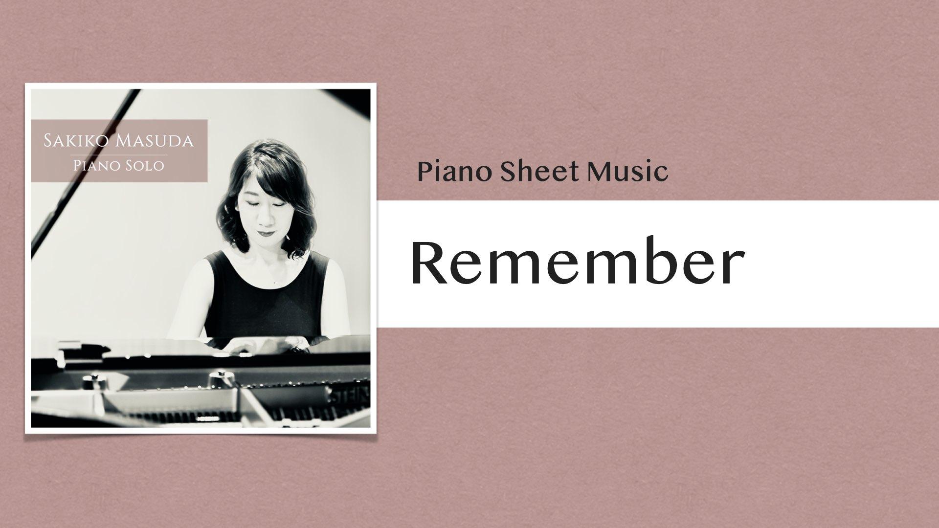 Remember【ピアノ楽譜】